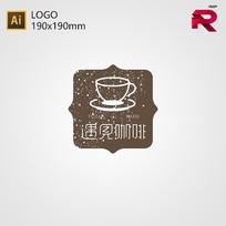 咖啡店LOGO设计