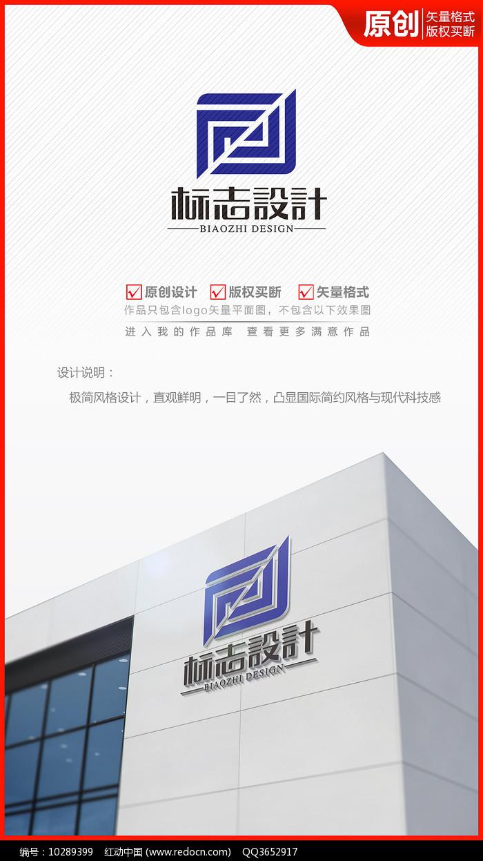 科技公司logo设计大数据logo图片