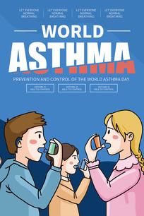 蓝色英文版世界哮喘日