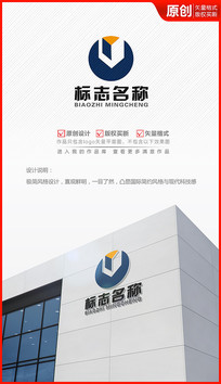 立体简约科技logo设计商标设计标志