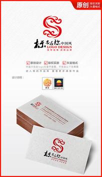 飘逸祥云logo设计商标标志设计