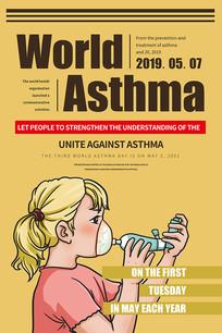世界哮喘日英文海报