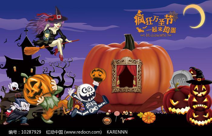 万圣节3D魔幻卡通背景板