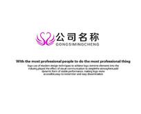 唯美天鹅logo爱心对称品牌标志设计