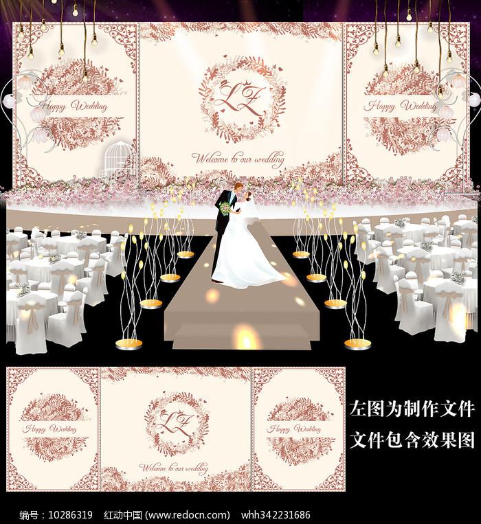 香槟复古花卉婚礼背景板