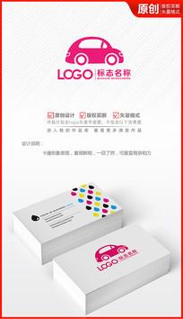 小汽车logo设计商标标志设计