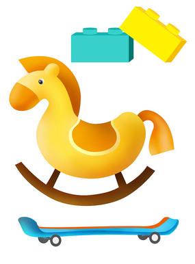 原创元素六一儿童节玩具木马滑板积木