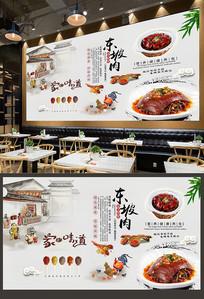 浙江美食东坡肉背景墙