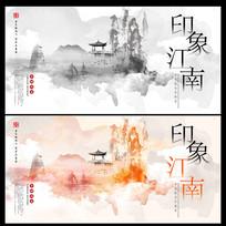 中国风印象江南旅游海报