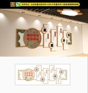 读书宣传文化墙设计