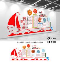 帆船公司企业文化墙