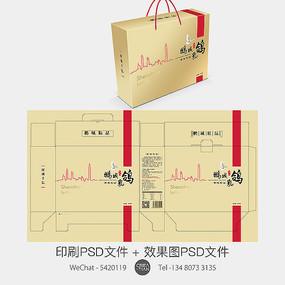 鸽子食品包装设计