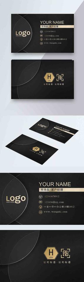 黑色商业名片设计
