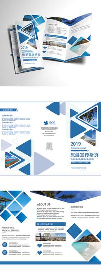 蓝色公司三折页设计