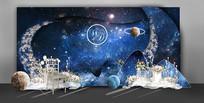 蓝色星空梦幻主题婚礼背景板