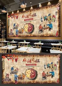 麻辣火锅背景墙壁画