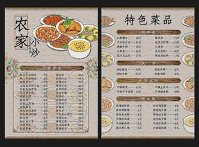 农家小炒宣传菜单