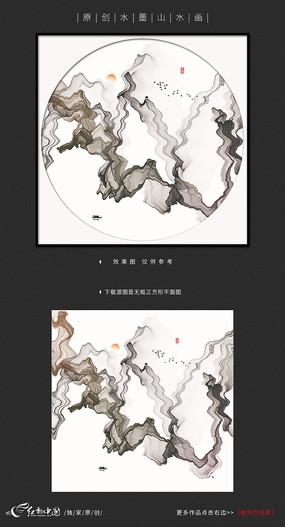 新中式水墨高档装饰画 PSD