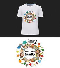 we are family 2班班服图案设计
