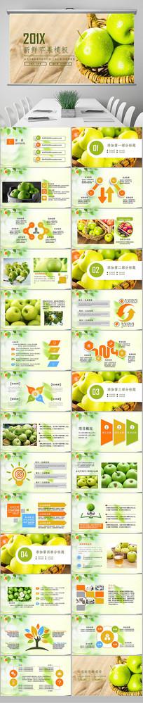 夏日清爽水果饮料水果产业水果市场PPT