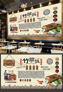 云南特色竹筒饭背景墙
