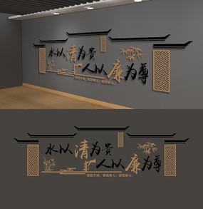 中国风中式雕刻廉政文化墙