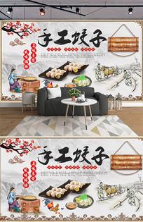 中华传统手工饺子美食饺子背景墙