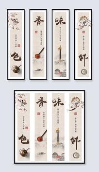 中式饮食文化挂画无框画