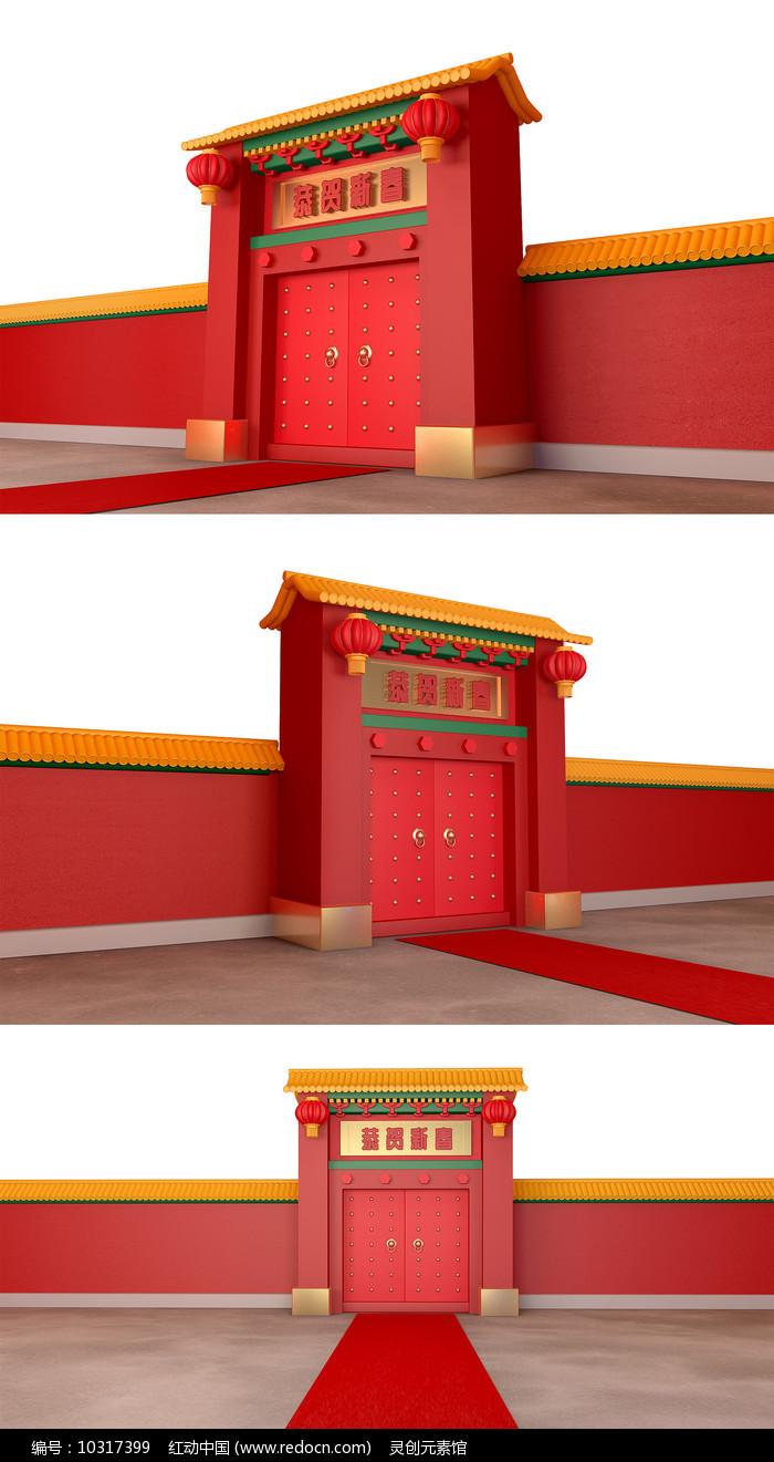 春节古建筑开门红背景元素