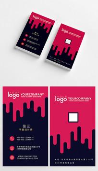扁平化创意名片设计