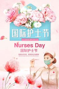 粉色国际护士节海报模板