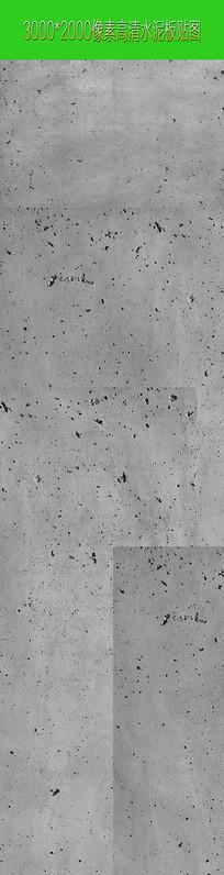 高清水泥板材质贴图图片 JPG