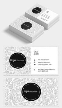 黑白艺术花纹名片设计