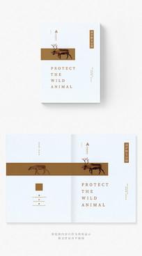 极简创意动物保护画册封面