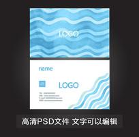蓝色波浪创意广告公司名片设计模板