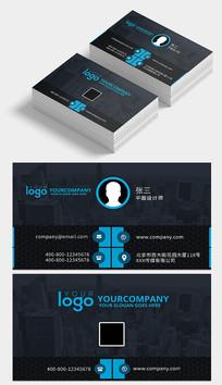 蓝色简约大气企业名片设计