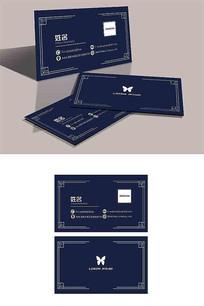 蓝色商务名片设计