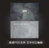 菱形底纹简约企业外国名片设计