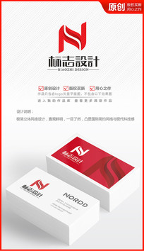 立体字母logo设计商标设计 AI