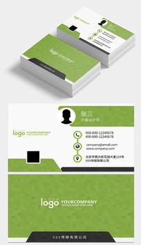 绿色创意公司企业个人名片