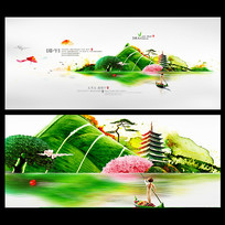 清新中国风端午节海报设计