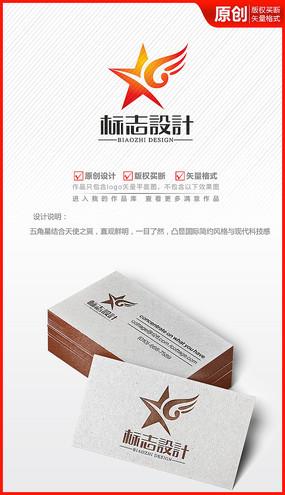 五星展翅logo设计商标标志设计 AI