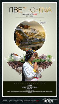 西藏旅游宣传广告设计