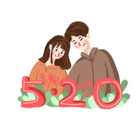 原创手绘情侣520情人节元素