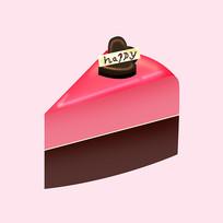 原创元素卡通甜点切块蛋糕