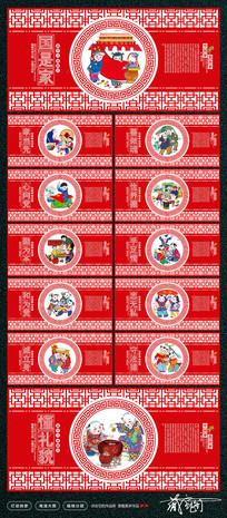中国梦公益广告展板