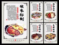 传统火锅海报设计