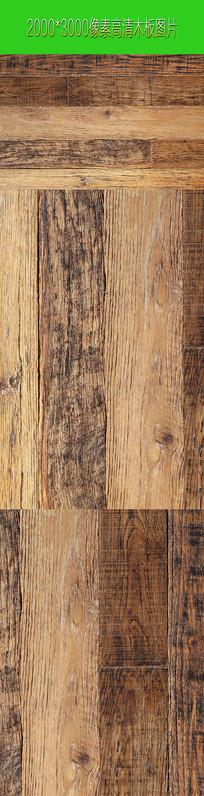 高清木板贴图材质 JPG