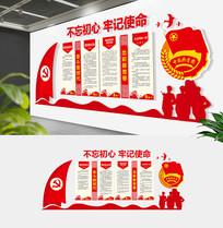 红色党建基层共青团文化墙