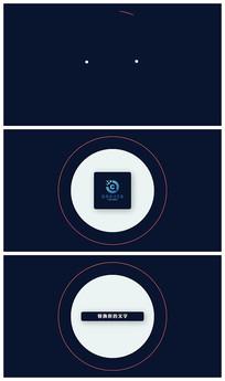 简洁logo演绎展示ae模板